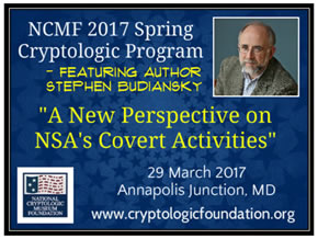 NCMF_March2017_Event